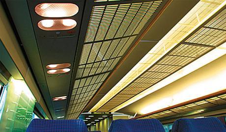 Éclairage général et individuel des sièges intégré