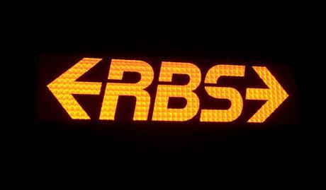 Освещение логотипа